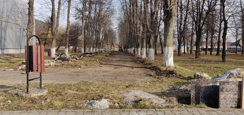 Parc Ceatea Neamt
